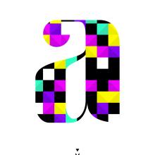 Letra A. Un proyecto de Diseño, Ilustración, Diseño gráfico, Tipografía, Lettering, Creatividad, Ilustración digital, Diseño digital y Dibujo digital de Maikel Martínez Pupo - 05.08.2020