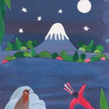 Mi Proyecto del curso: Villarrica en colores. Un proyecto de Collage e Ilustración de Dani Hurtado - 29.05.2020