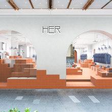 HER proyecto final: Introducción al retail design. A Innenarchitektur, Innendesign, Innenarchitektur und Design von Gewerbeflächen project by Clap Studio - 29.09.2020