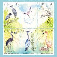 Aves en Humedales de Cuba. Sellos postales. Un proyecto de Ilustración de Roberto Roiz - 24.09.2020