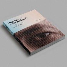 [ HYPERIRREALISM ] by Ale Girá. Un proyecto de Diseño editorial, Diseño gráfico, Concept Art y Diseño tipográfico de Diego Pinilla Amaya - 21.10.2020