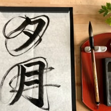 Workshop. A Calligraph, H, and Lettering project by RIE TAKEDA - 11.01.2020