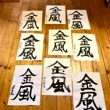 Student's Album. A Calligraph, H, and Lettering project by RIE TAKEDA - 11.01.2020