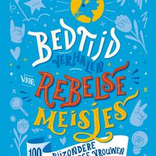 Good night Stories for Rebel Girls 100 Dutch women. A Children's Illustration project by Sarah van Dongen - 03.08.2021