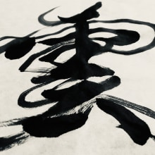 """【Calligraphy in flow】Calligraphy-ing """"Cloud(s) 雲"""" in Gyosho-semi cursive style. + Presenting the energy movement  by Rie Takeda. A Painting, Calligraph, Artistic drawing, Brush painting, Brush pen calligraph, H, Lettering & Ink Illustration project by RIE TAKEDA - 04.13.2021"""