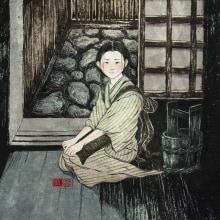 Orihon picture book - Memoirs of a Geisha. Um projeto de Ilustração e Ilustração com tinta de Yên Trần Phúc Nguyên - 17.04.2021