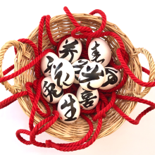 【Calligraphy on eggs 】'SHO on TAMAGO' 2021. A Design, T, pograph, Calligraph, H, and Lettering project by RIE TAKEDA - 04.03.2021