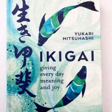 【IKIGAI by Kylebooks 】calligraphy + illustration /  author : Yukari Mitsuhashi . A Illustration, Painting, Calligraph & Ink Illustration project by RIE TAKEDA - 05.06.2021