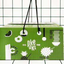 Pukkel Takke Away. Um projeto de Ilustração, Design gráfico, Packaging e Fotografia do produto de i g l o o - 14.05.2021