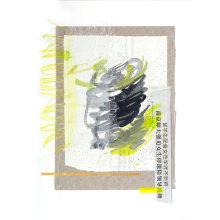 Diario creativo de artista: busca tu lenguaje propio. Um projeto de Ilustração, Artes plásticas, Criatividade, Desenho e Sketchbook de Debora Castro - 23.06.2021