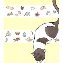 El ingrediente secreto. Periplo Ediciones.. Un projet de Illustration de Flor Kaneshiro - 30.10.2019