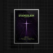 Evangelion. Um projeto de Design, Design gráfico e Design de cartaz de Artídoto Estudio - 14.09.2021