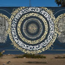 Said Dokins: la caligrafía más allá del papel