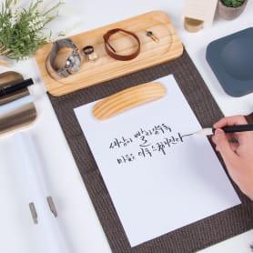 Un kit de caligrafía inspirado en los jardines coreanos