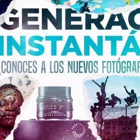 Generación instantánea, una mirada a la fotografía contemporánea española