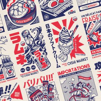 Oishi Market. Un proyecto de Ilustración, Dirección de arte, Br, ing e Identidad y Diseño de producto de Pierre-Marie Postel - 04.03.2021