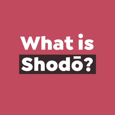 What is Shodō, the Art of Japanese Calligraphy?