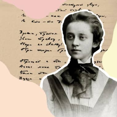 Sophia Parnok: One of the First Openly Lesbian Voices of Russian Poetry