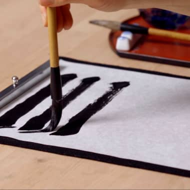 Japanese Calligraphy Tutorial: 4 Basic Lines for Beginners