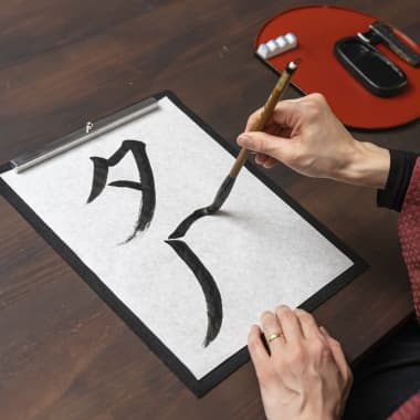 Essential Materials for Shodō Calligraphy