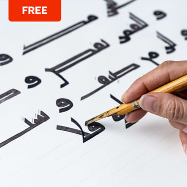 Free Arabic Calligraphy Guide for Beginners