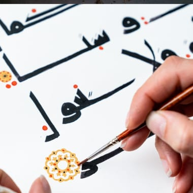 What is Kufic Script?
