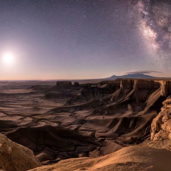 Y las mejores fotografías de Universo son...
