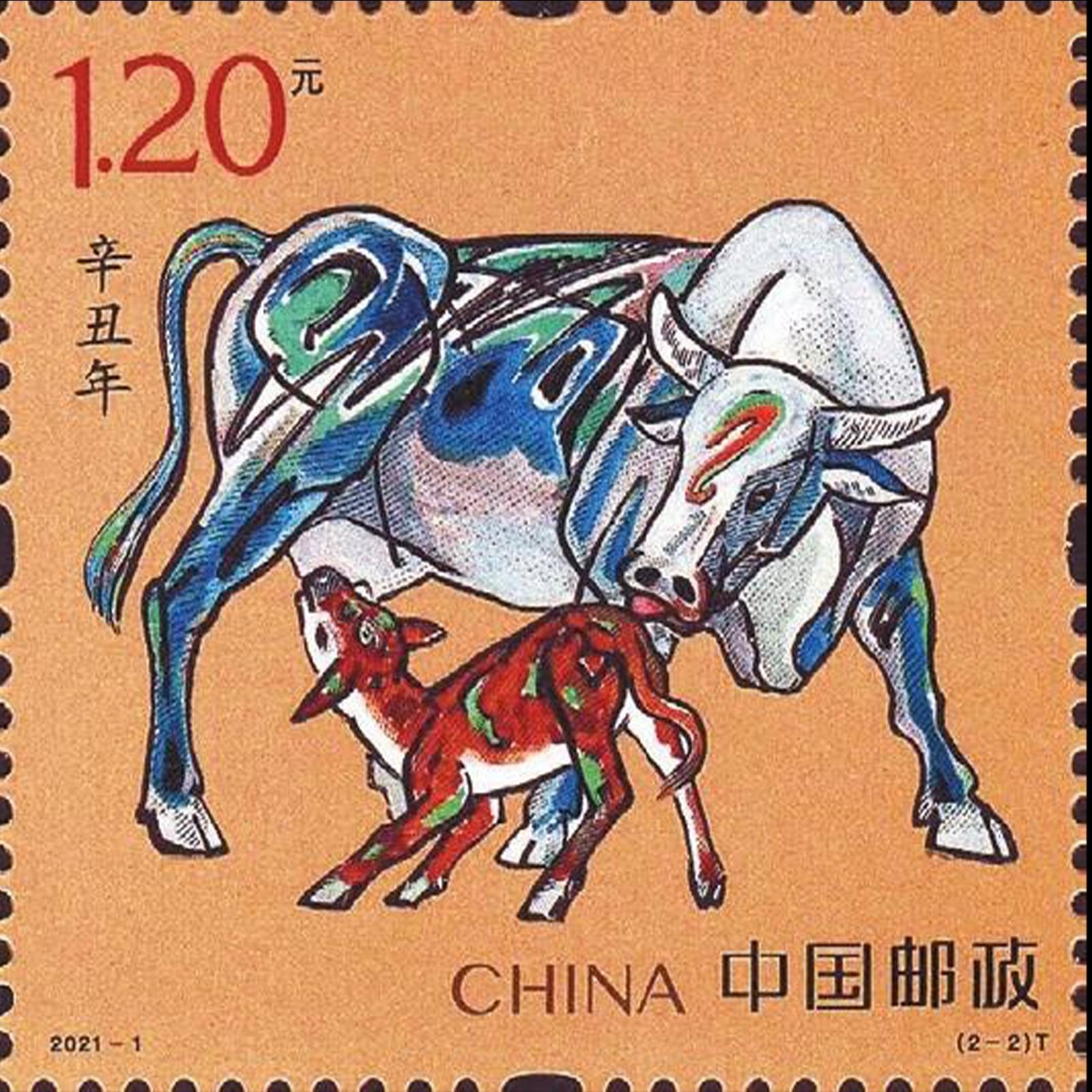 7 selos postais de grandes ilustradores para celebrar o Ano Novo chinês 2021