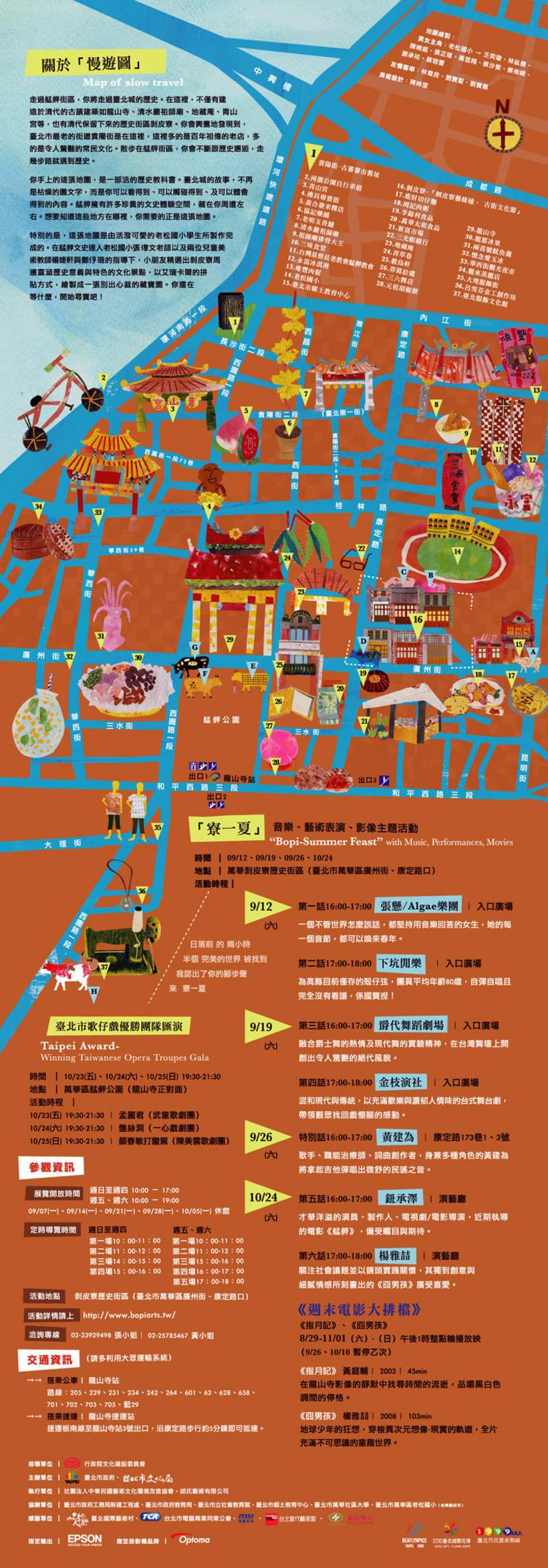 Bopi Art creative map 3