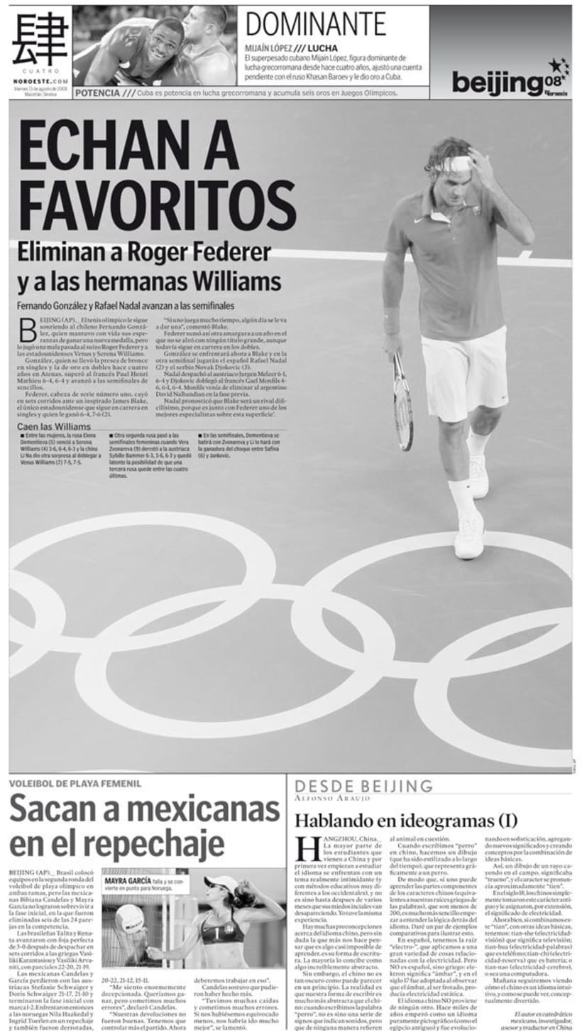 Olimpiadas Beijing 2008 11