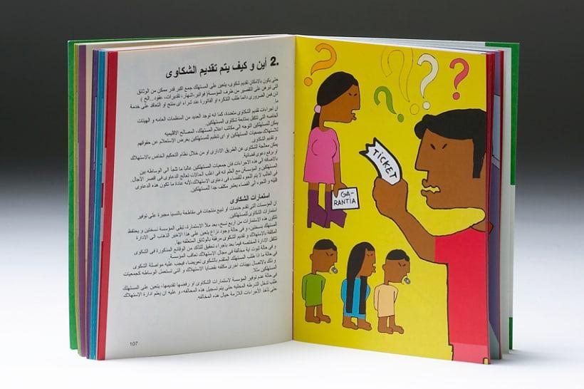 Guía consumo para inmigrantes 2