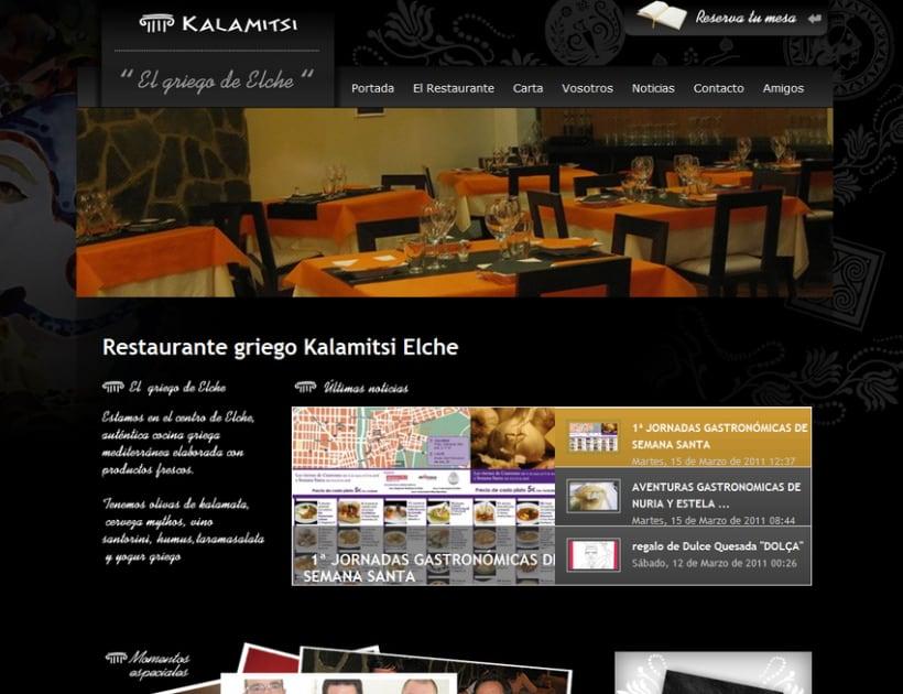 Restaurante Griego Kalamitsi 2