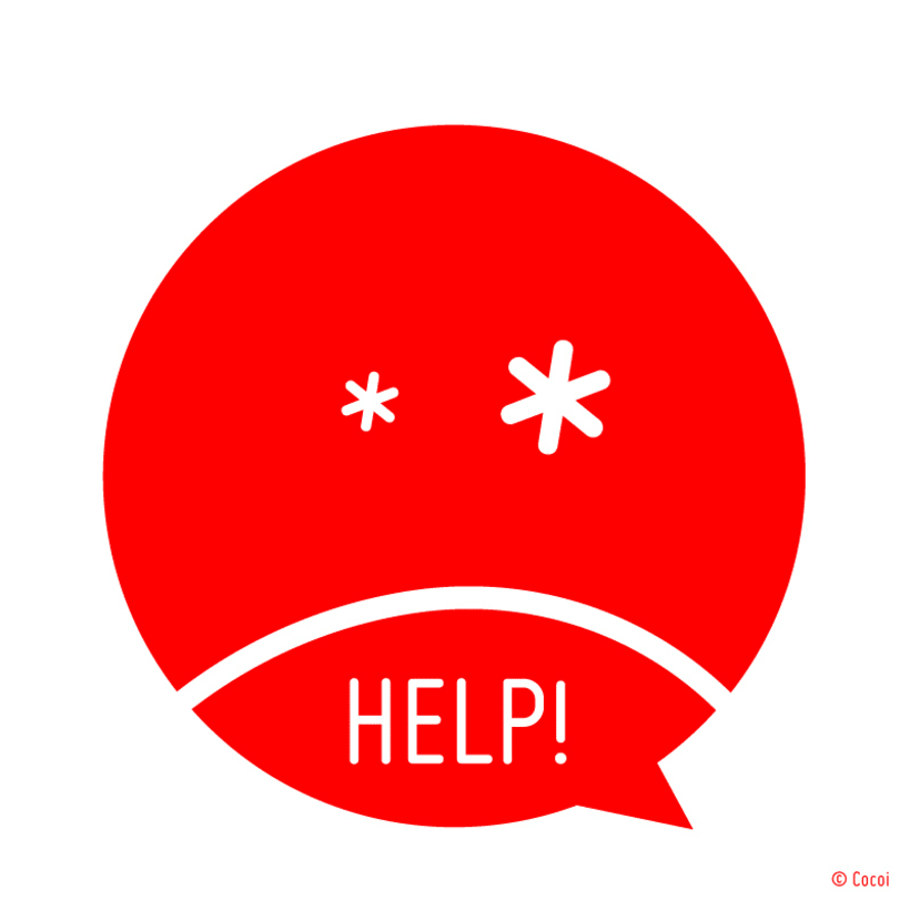 Help Japan 2
