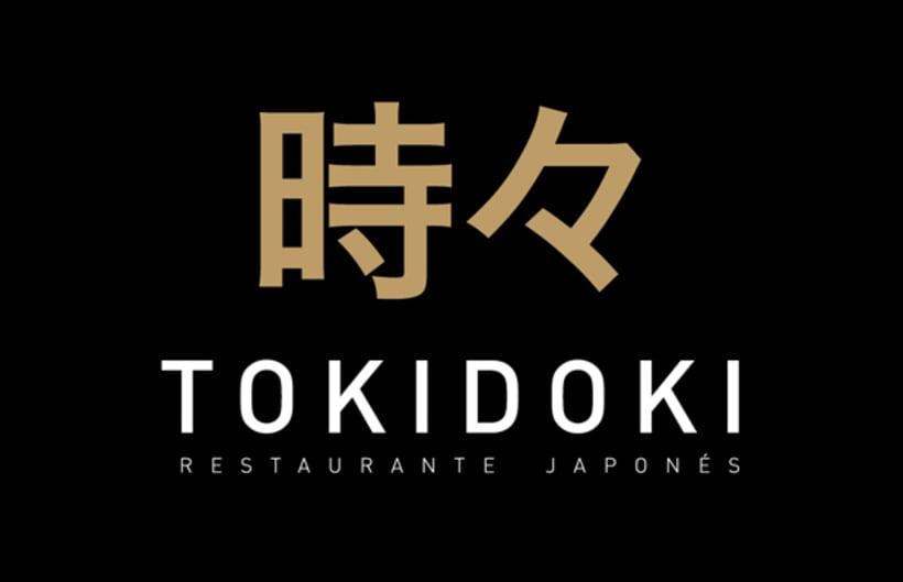 Tokidoki 3