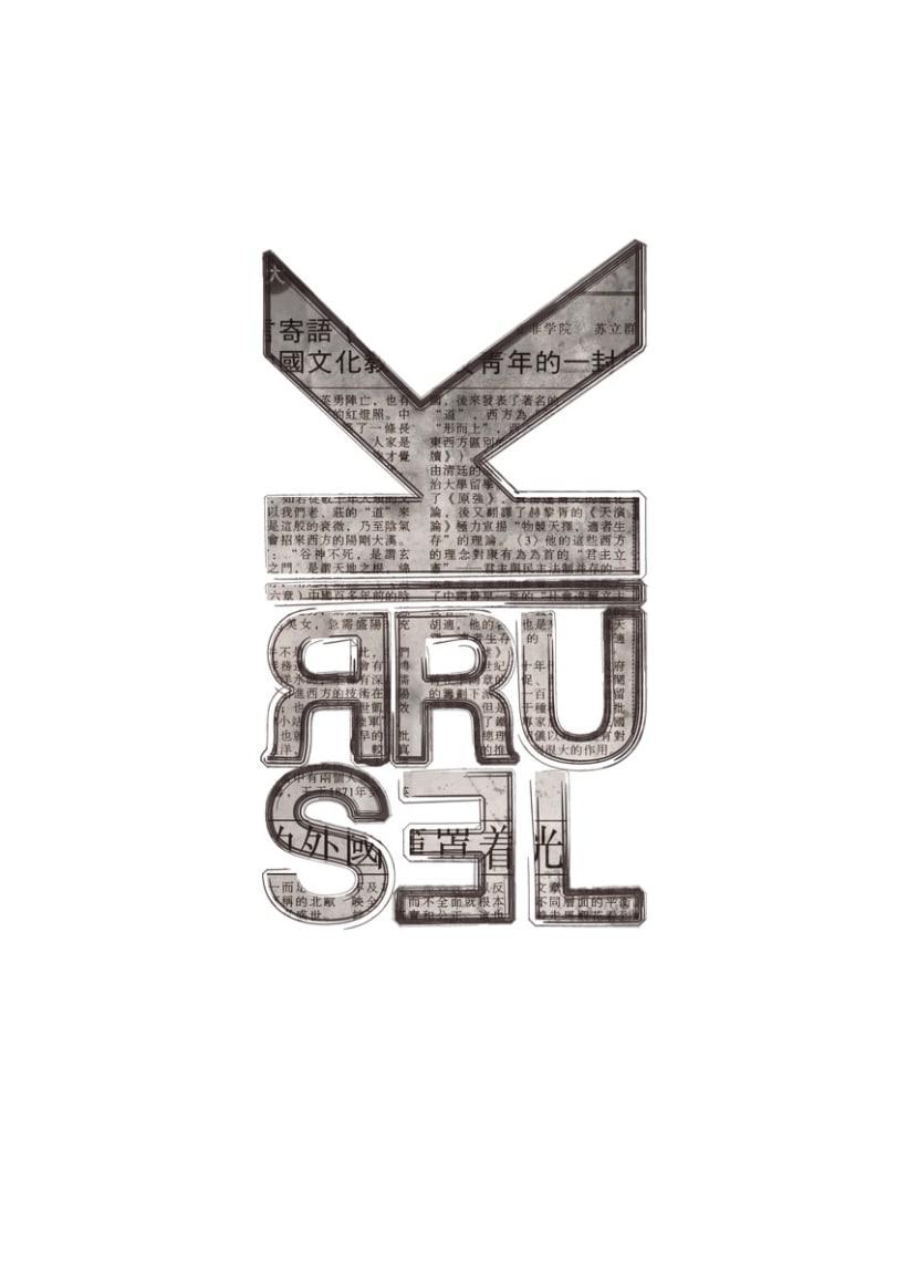 StudioKrrusel Logos 3