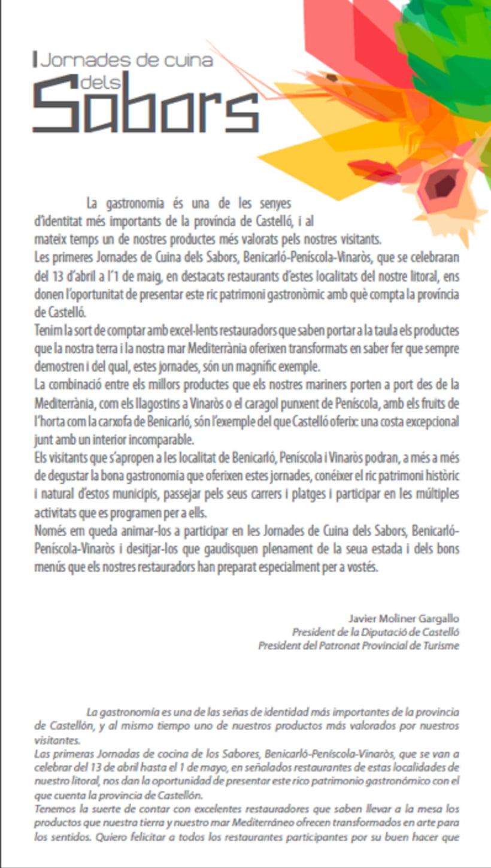 Jornadas de los sabores 2012 3