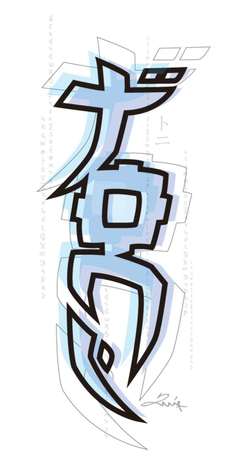 Line Art 1