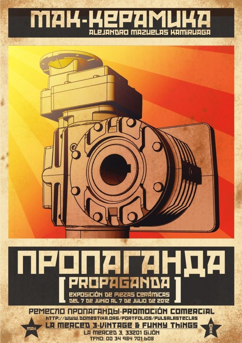 aропаганда [propaganda] ремесло пропаганды-promoción comercial 1