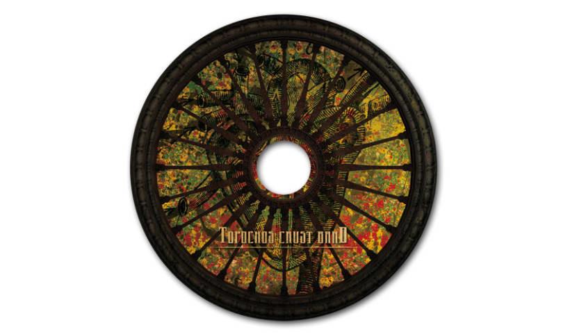 TOPOCHOS CRUST BAND - CD | topochos crust band 5