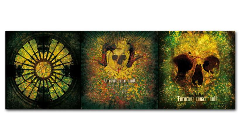TOPOCHOS CRUST BAND - CD | topochos crust band 2