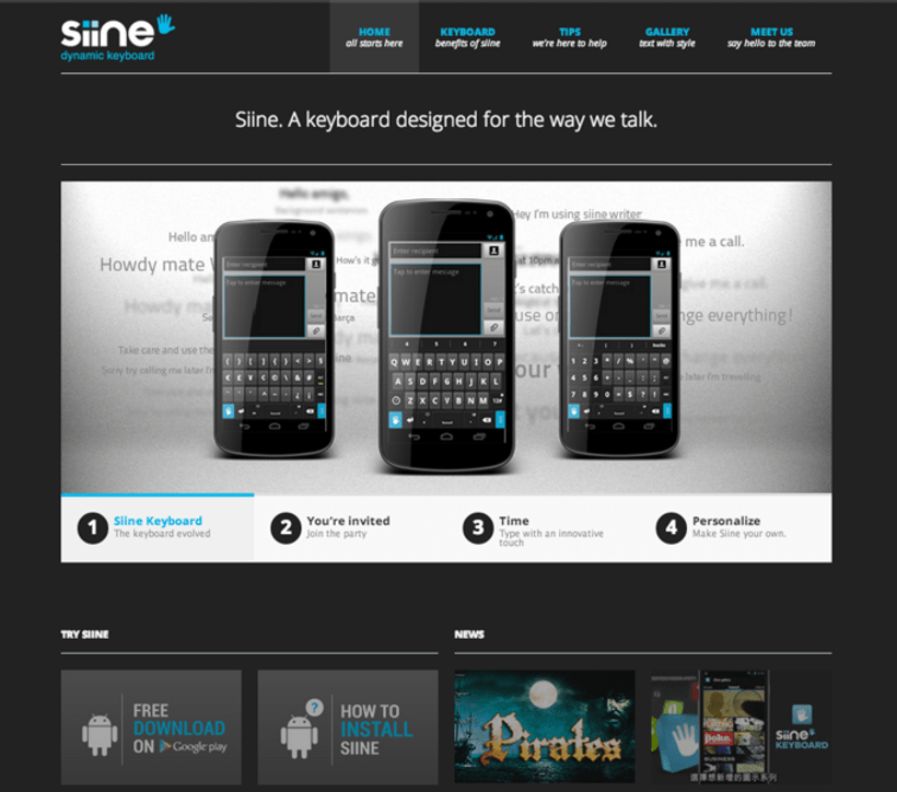 Siine website 2