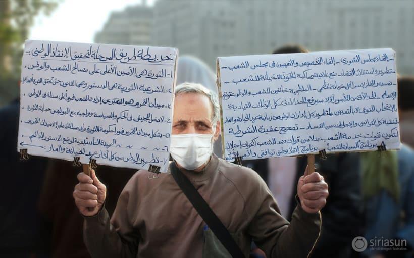 Tahrir Square /ميدان التحرير 4