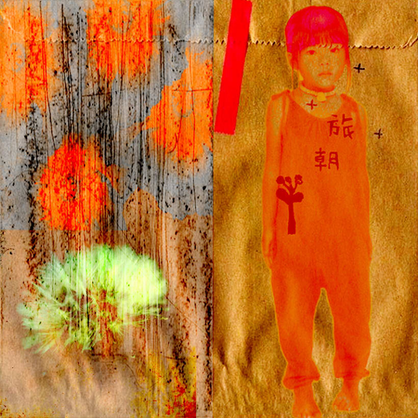 Exposición Mo ichido 5