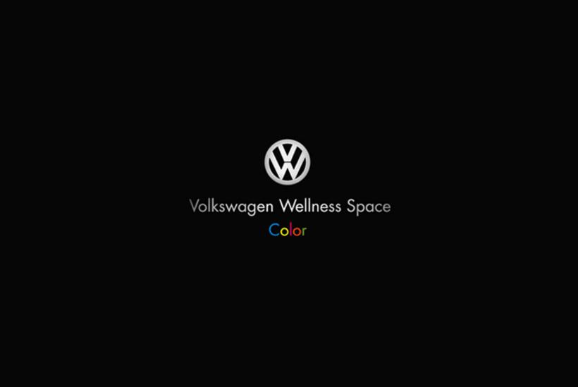 Packaging Volkswagen Wellness Space 3