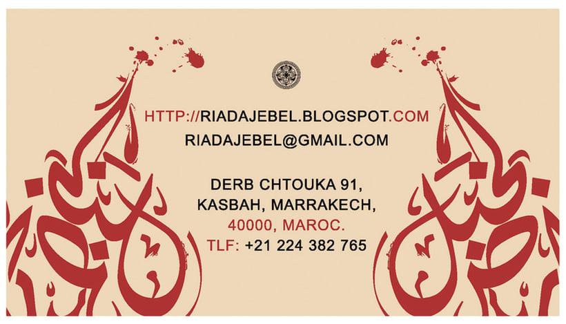 Riad Ajebel 3
