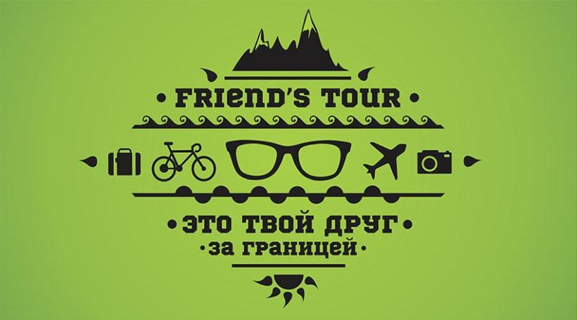 Friend´s Tour 5
