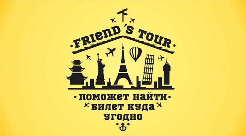 Friend´s Tour 4
