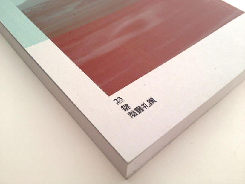Novela japonesa 7