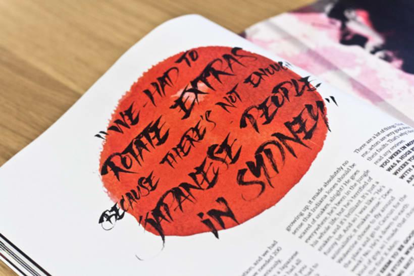 Front Magazine Calligraphy 6