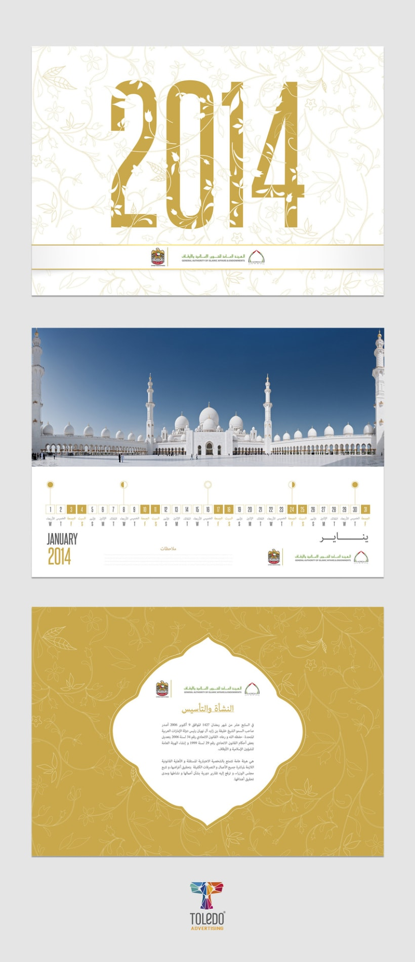 Calendario para General Autorithy of Islamic A ffairs & Endowments, trabajando para Toledo Advertising Abu Dhabi. 1